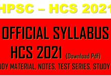 hcs 2021 official syllabus download